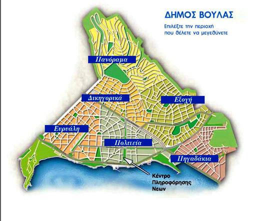 Boyla Proastio Ths A8hnas Attikh Gtp